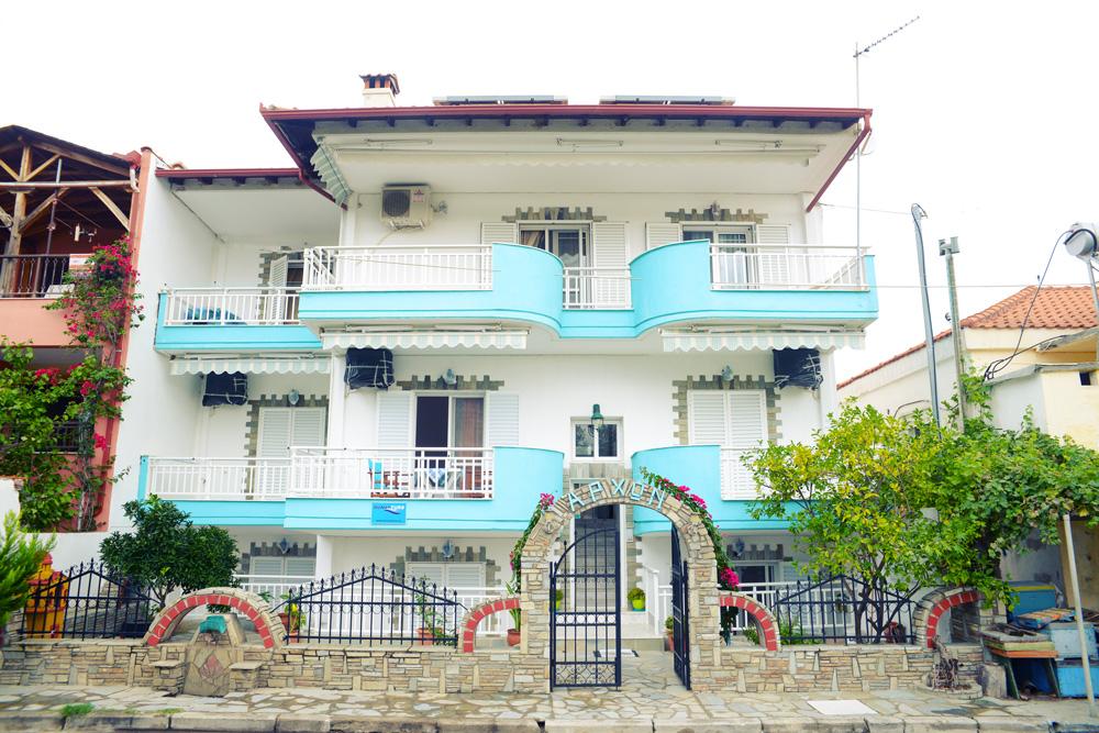 Vila ARHON