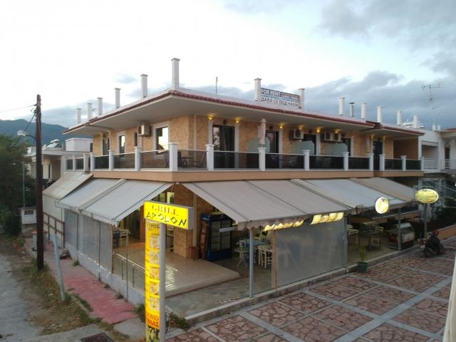 Vila APOLON, Nea Vrasna